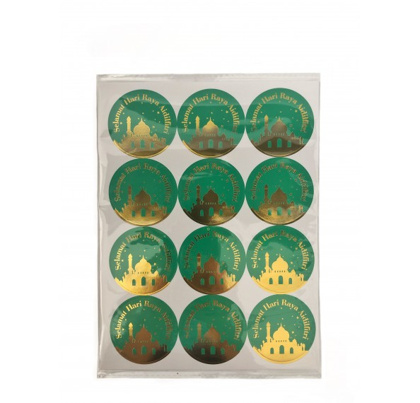 Sticker Raya Gold (2021) 5pcs