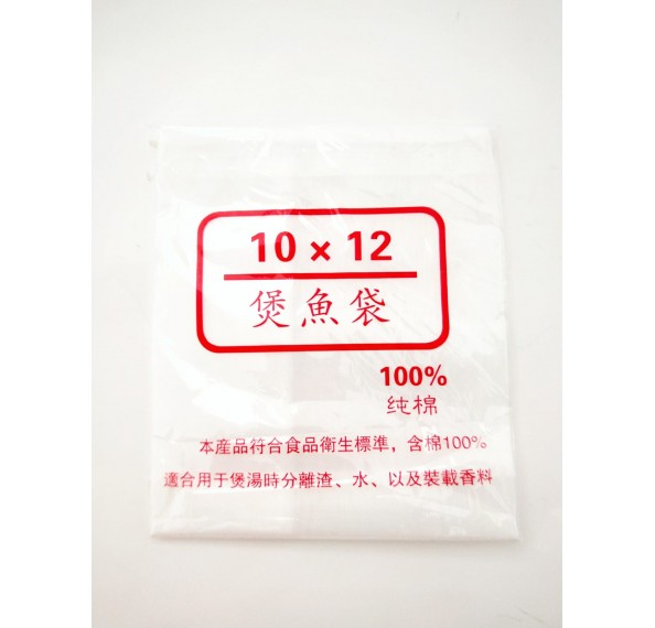 10*12 Soup Net Bag