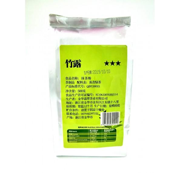 Premium Matcha Powder 500g