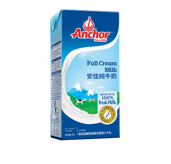 Anchor UHT Milk 1L