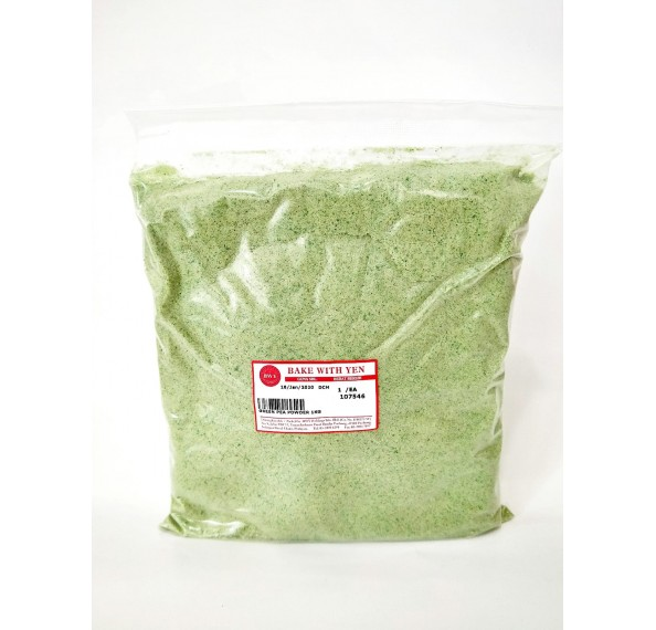 Green Pea Powder 1KG