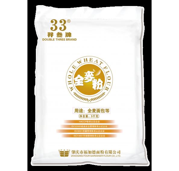 Whole Wheat Flour 5kg